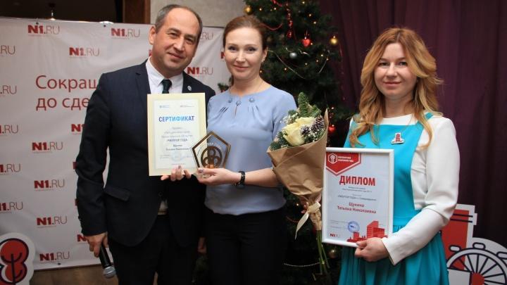 Топ лучших агентств недвижимости Архангельска и Северодвинска