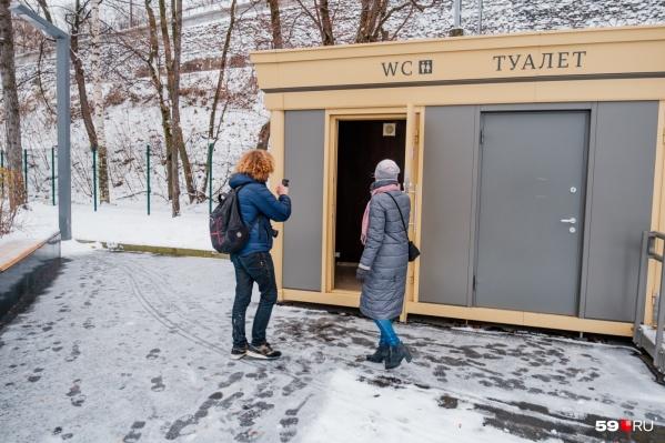 5 ноября туалеты были еще открыты