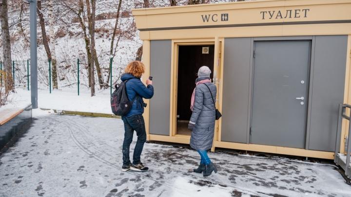 После отъезда блогера Ильи Варламова на набережной Перми закрыли туалеты