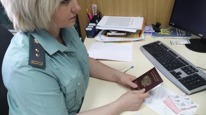 Ярославец поменял фамилию, чтобы не платить кредит