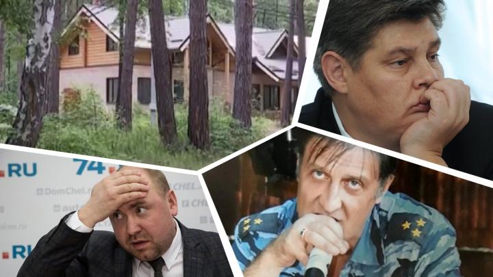 Дело челябинских чиновников о строительстве коттеджей вместо детского лагеря направили в суд
