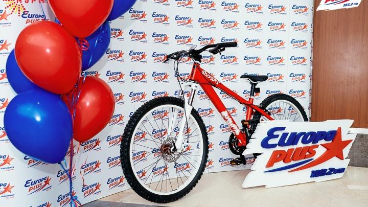 Один из гостей «Открытой студии Европы Плюс» получит спортивный велосипед
