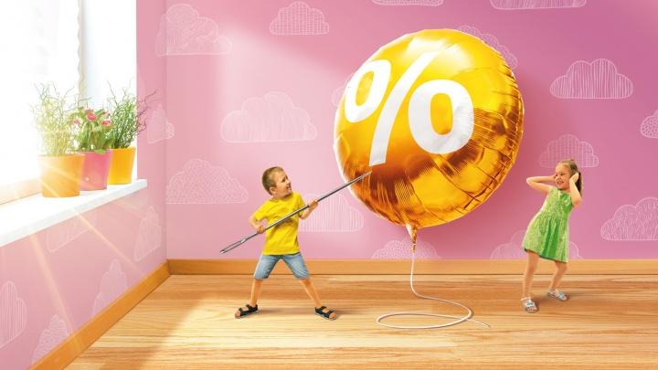 Купить и сэкономить: в Новосибирске продают квартиры в ипотеку под низкий процент