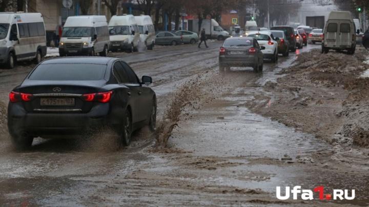 В Башкирии резко похолодает