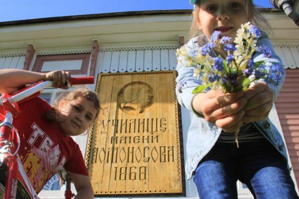 Косторезное училище — еще одна славная страница в истории села Ломоносово