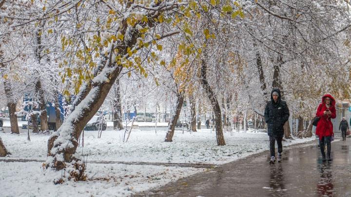 Достаем шапки: в выходные в Самарскую область вернутся холода