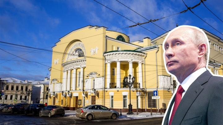 Для Владимира Путина в Ярославле устроят масштабное шоу с огромным количеством артистов