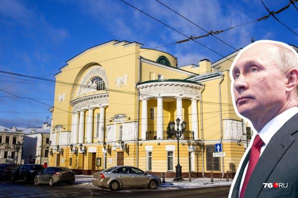 Президент Владимир Путин планирует объявить 2019-й Годом театра со сцены Волковского