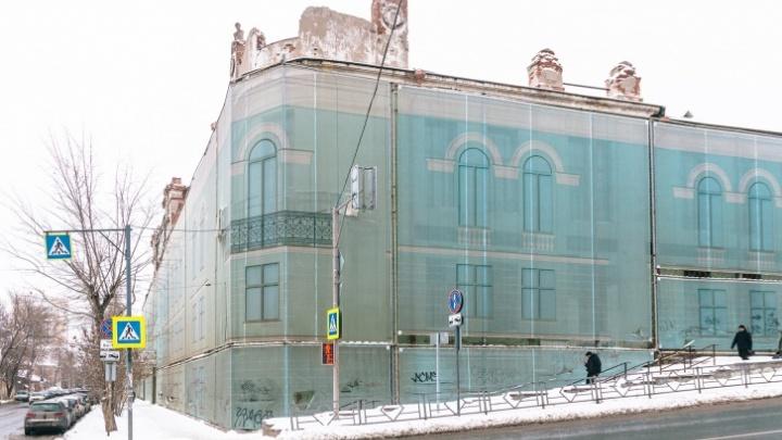 В Самаре здание бывшего реального училища передадут инвестору