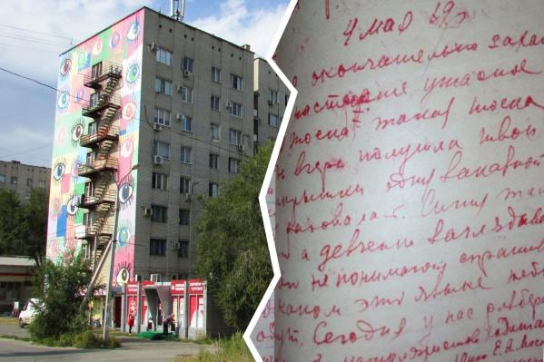 В дневниках Веры — картина жизни обычной девушки из охваченного гражданской войной Царицына