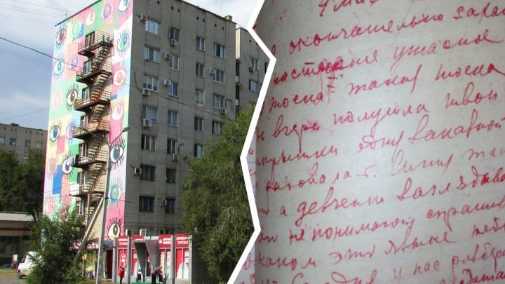 «За изругательство над Советской властью»: девушка попала под суд за дневник и любовные письма