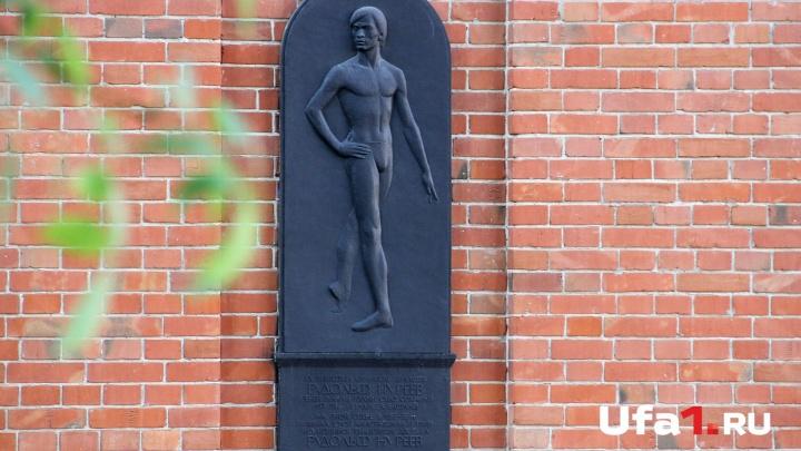 В Казани появится памятник Рудольфу Нуриеву