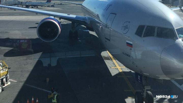«Аэрофлот» начал наборстюардесс в Красноярске с зарплатой до 120 тысяч