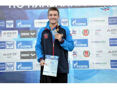 Новосибирский пловец привёз полный комплект медалей со всероссийских соревнований на Урале