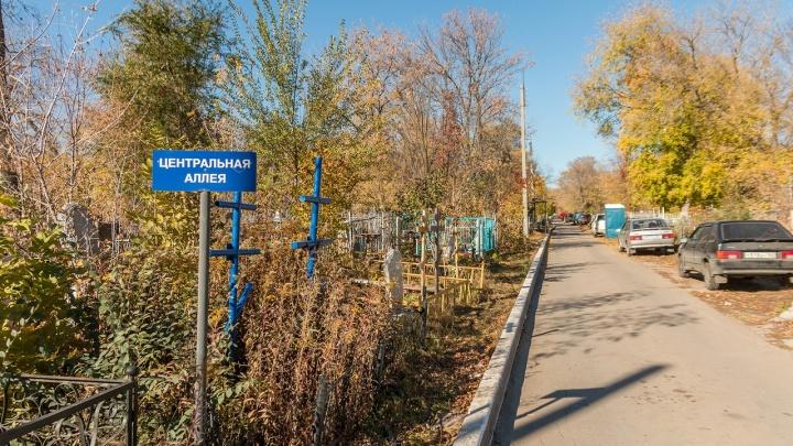 Самарцам запретили ставить на кладбищах памятники тем, кто еще не похоронен