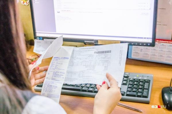 В ноябре и декабре горожанам не будут напоминать о долгах в квитанциях