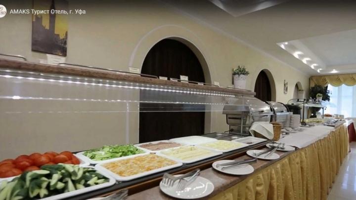 В Уфе закрыли ресторан при крупной гостинице