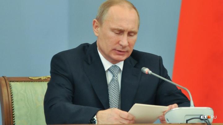 Владимир Путин уволил двух генералов из-за дела журналиста Ивана Голунова