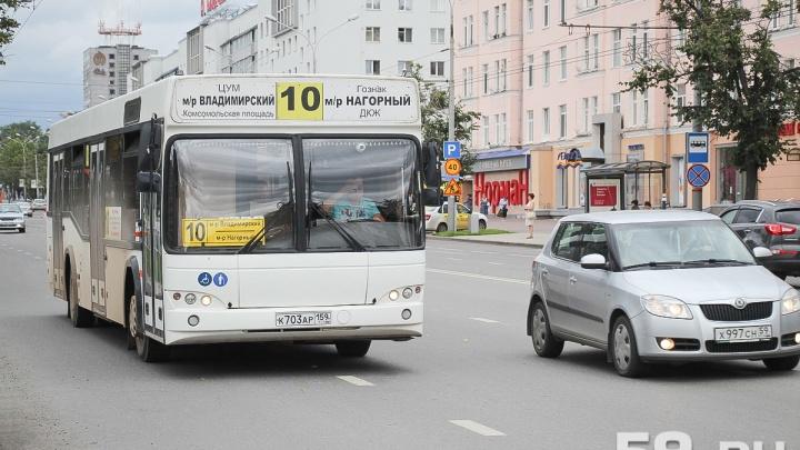В сентябре в Перми изменится расписание 11 автобусных маршрутов