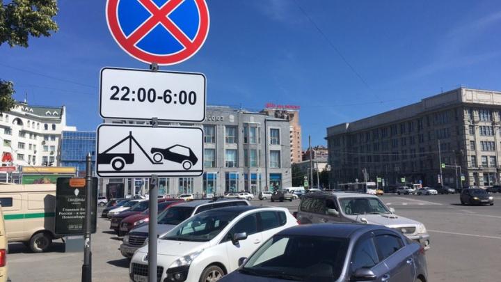 Теперь по-настоящему: на площади Ленина запретили ночную парковку