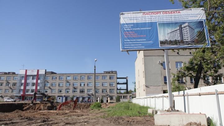 Онкобольных будут лечить круглосуточно: в Ярославле начали строить новый корпус больницы