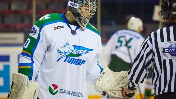 Вратаря уфимского «Толпара» выбрали на драфте НХЛ