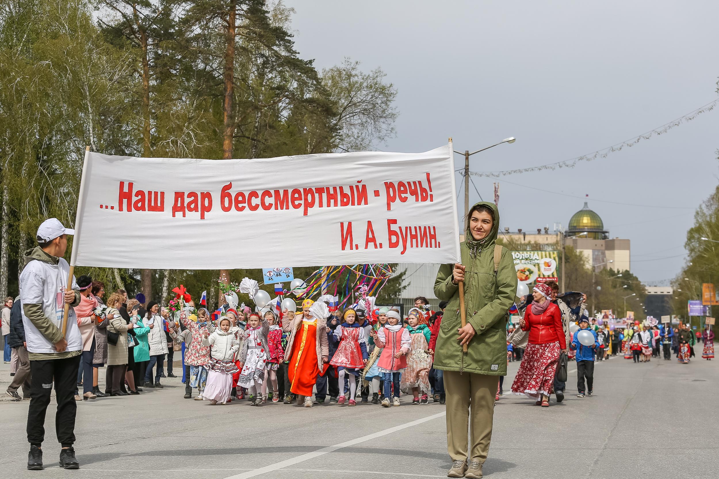 Сам праздник, согласно календарю, будет 24 мая, но жители Академгородка не смогли терпеть
