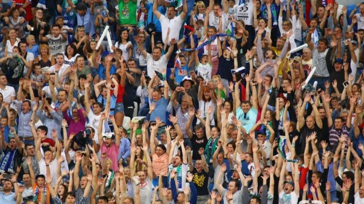 Цветное море из людей и листовок: на «Самара Арене» перед игрой «КС» проведут флешмоб