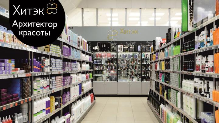 Известная сеть магазинов косметики проводит квест с гарантированными призами