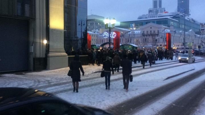 В Екатеринбурге эвакуировали мэрию