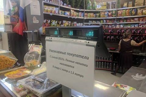 Магазин «Пивкофф» на проспекте Дзержинского