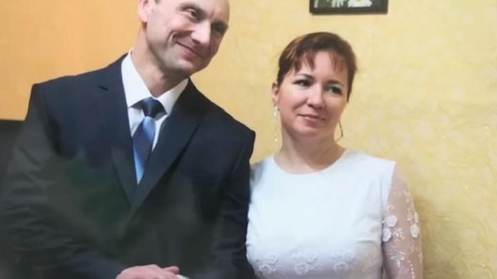 «Сразу почувствовала хорошего человека»: бывший следователь из Перми вышла замуж за киллера