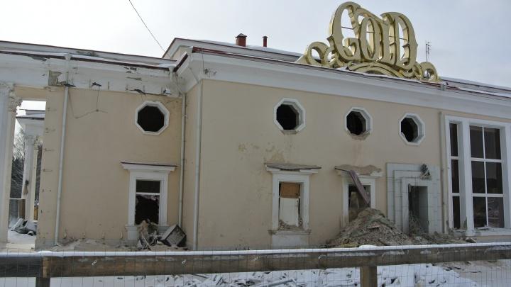 В бывшем здании скандально известного клуба Gold началась реконструкция