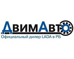 Сегодня в Чесноковке откроется автосалон «Лада-Центр»