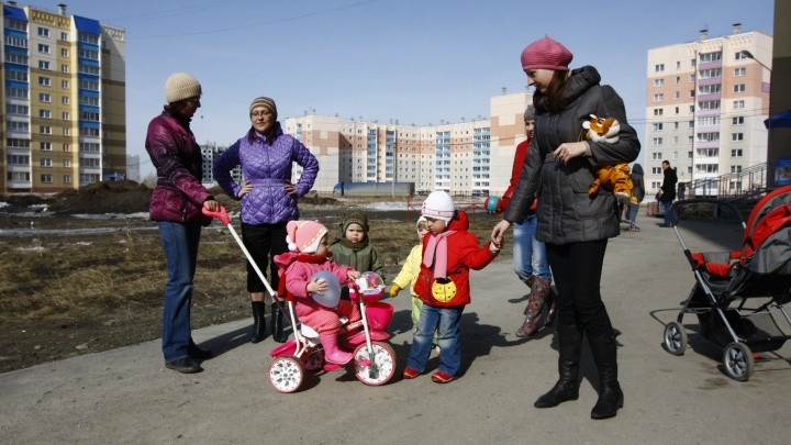 Вадим Шумков пообещал выплатить долги за региональный материнский капитал