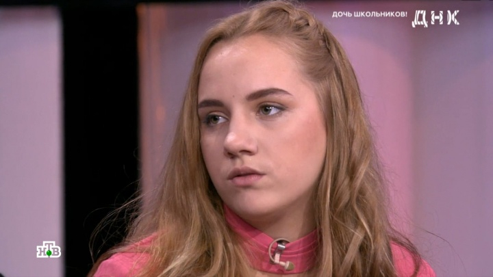 «Зачем меня так выставляют?!»: школьница, родившая в 15 лет, пропала после выхода программы в эфир