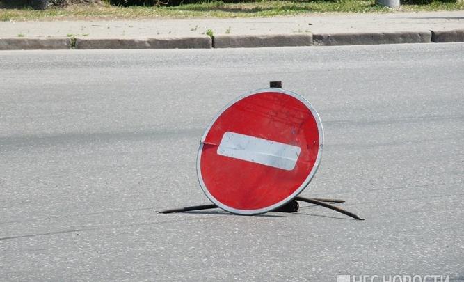 Четыре улицы в разных районах Красноярска перекрывают для ремонта сетей
