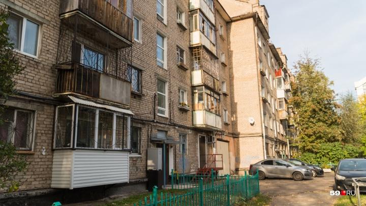 Дома на улице Чернышевского по проекту продления Сибирской пойдут под снос. А как же жители?