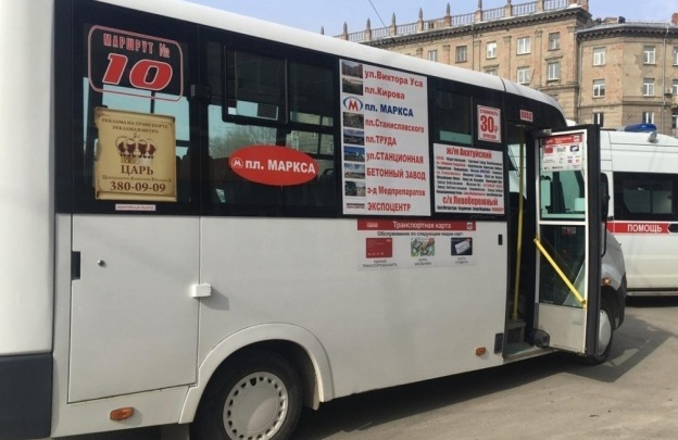 Пришлось вызывать такси: маршрутки на Акатуйском объявили забастовку