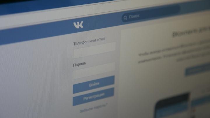 Больше 1700 сел в Башкирии не имеют выхода в интернет