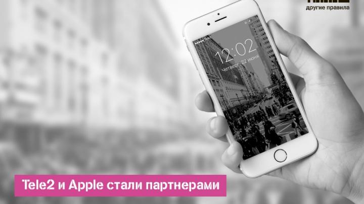Tele2 договорилась сApple усовершенствовать работу смартфона в сети оператора