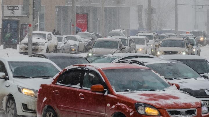МЧС предупредило о сильном снегопаде в Прикамье