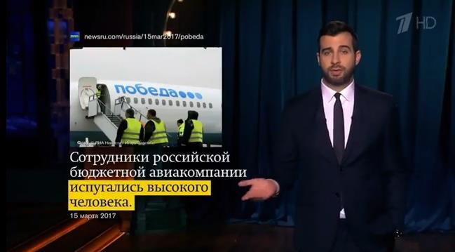 Иван Ургант в эфире «Первого канала» прочел шуточную поэму об инциденте в Курумоче