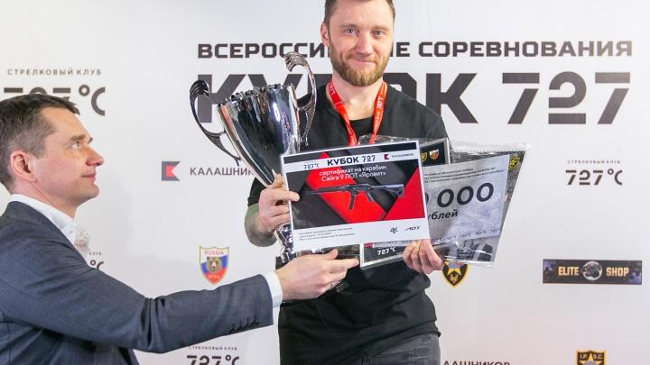 Парни — огонь: лучшим новосибирским стрелкам раздали оружие и 600 тысяч рублей