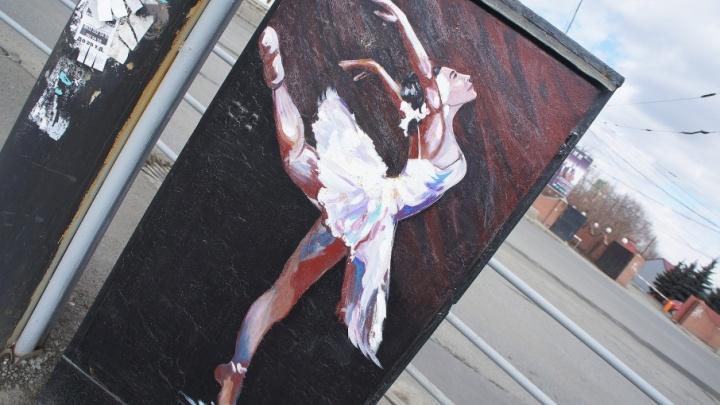 Искусство против вандалов: в центре Челябинска разрисуют сотню трансформаторных будок