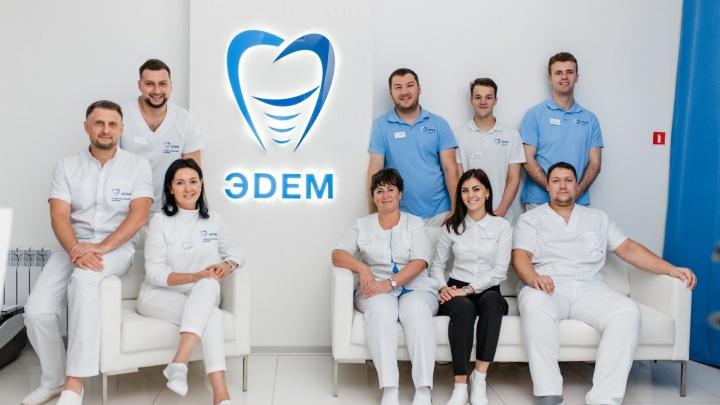 Стоматологический центр ЭDЕМ дарит пациентам по 30 000 рублей на все услуги