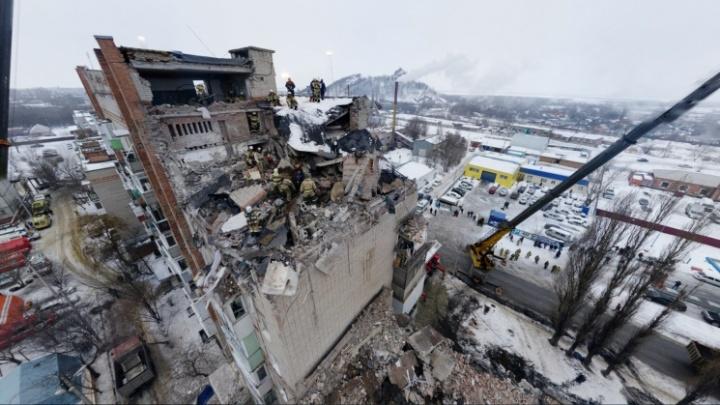 Как избежать ЧП: после трагедии в Магнитогорске курганцы стали в три раза чаще звонить газовикам