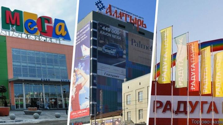 Купить все, что не куплено: график работы торговых центров Екатеринбурга в новогодние праздники