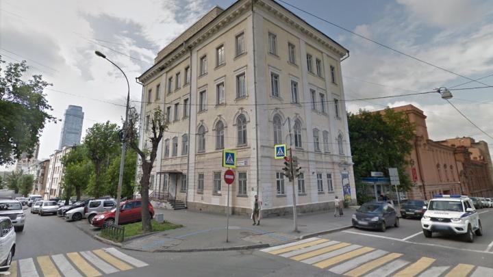 Можно послушать лекции и выпить кофе: вособняке XIX века на Тургенева открыли культурный центр