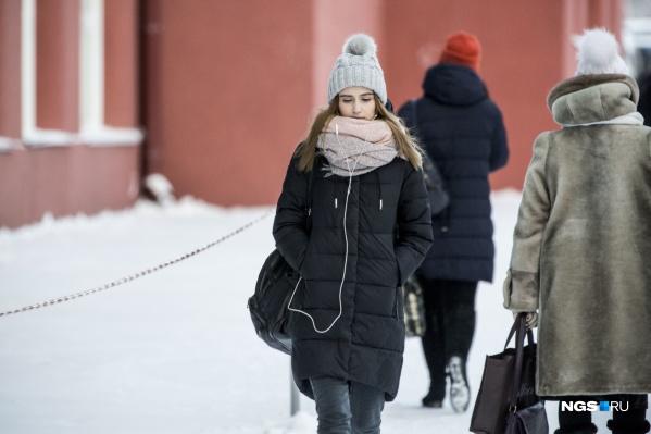 В конце недели морозы в городе могут достичь –20 градусов